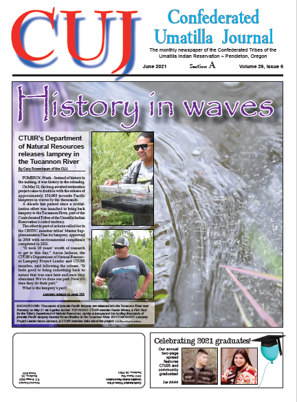 Cover of the latest CUJ